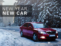New year. New car.